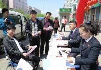 延吉市检察院送法下乡