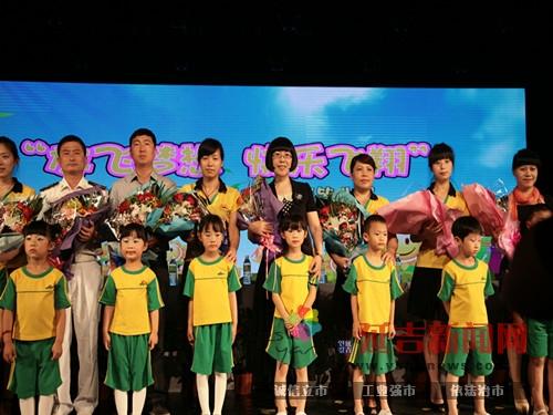 向阳幼儿园召开2012年大班毕业典礼