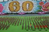 州庆60周年庆祝大会