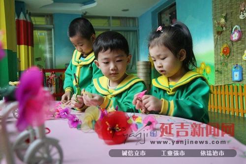 儿童长城手工制作步骤