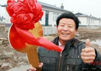 延吉市200个农村困难家庭喜迁新居