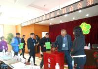 朝阳川镇残联召开第二次残疾人代表大会