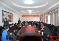 依兰镇召开全国法制宣传日现场会
