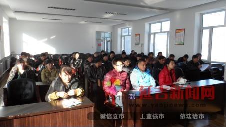 三道湾镇召开学习党的十八精神会议