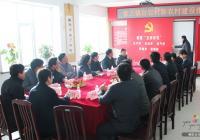 州委组织部部长邵利调研依兰镇台岩村新农村建设