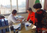 民兴社区联合社区卫生院开展免费体检活动