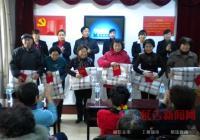 进学街道文新社区召开2012年总结表彰大会