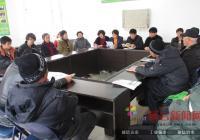 进学街道旭阳社区召开预防煤烟中毒动员大会