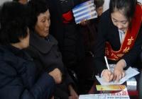 白山社区携手吉林银行志愿者开展送政策到社区活动