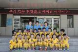 延吉六一幼儿园运动会
