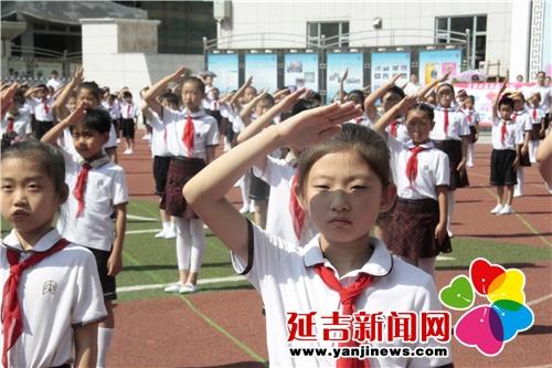 少先队员敬队礼  韩丹摄 -全国 德育区域整体推进 策略研讨会在延吉召
