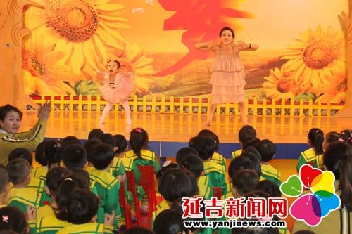 中二班亲子舞蹈《天使》