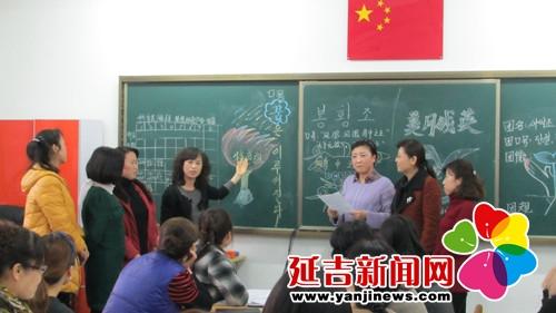 """延南小学开展""""高效课堂""""教师小组建设体验式培训"""