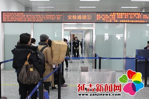 延吉机场安检乘机小贴士