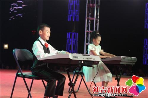 电子琴重奏《卡门续曲》陈政企 摄-快乐延吉大舞台 进学街道专场