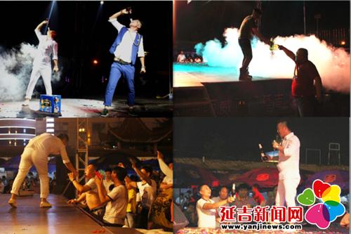 百威英博延吉冰川哈尔滨啤酒节开幕