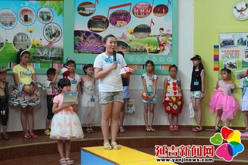 """延吉市小学生""""环保时装秀"""" 秀出真我色彩图片"""