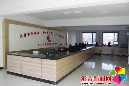 安阳社区服务大厅