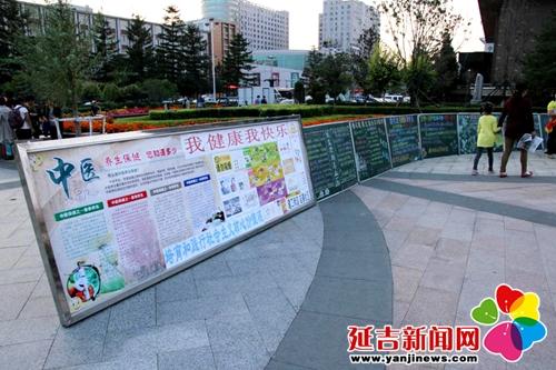 丰台区发展强壮北京周暨全民强壮生计体例日重心营谋