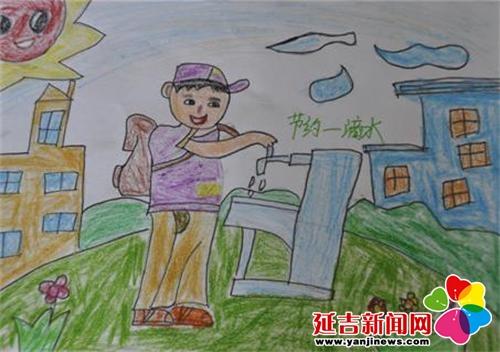 小学开展节水绘画
