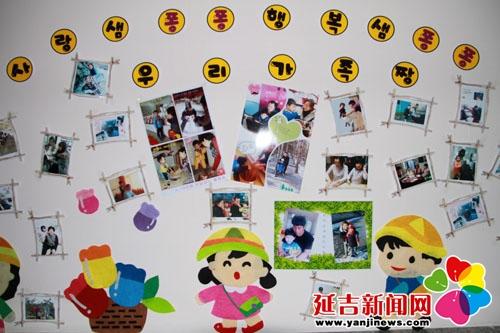 六一幼儿园小小照片记录亲情瞬间
