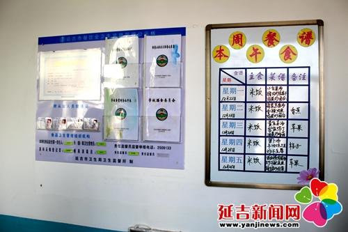 延吉13所学校食堂实行自主管理 获家长学生称赞