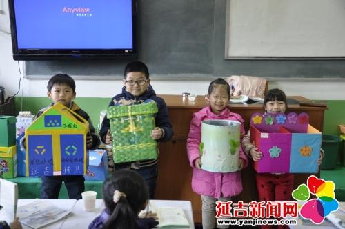 延河小学举办环保垃圾桶创意设计大赛