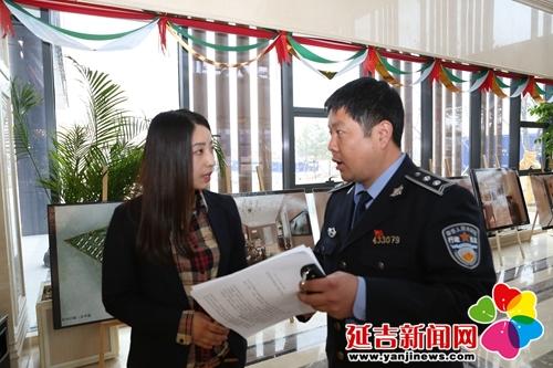 延吉城市规划设计院院长