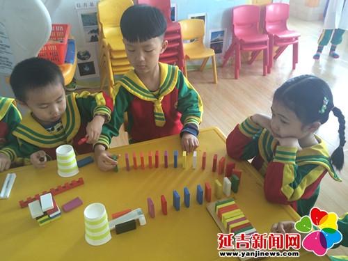 幼儿园建构区纸杯搭建步骤图