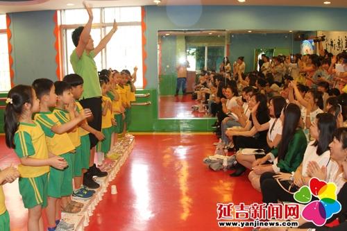 幼儿园80后教师科学领域观摩活动在向阳举行
