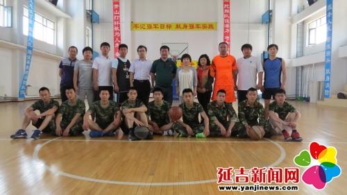 公园街道与延吉市公安消防大队举行篮球友谊赛