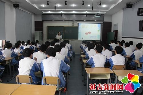 延吉市第四中学心理辅导课为考生减压图片