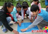【党员服务城】支边小学的一节特殊实践课