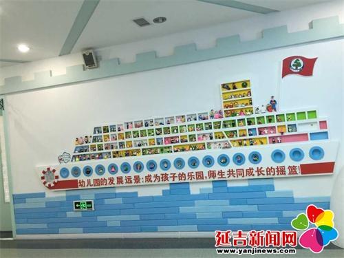 实验幼儿园主题墙
