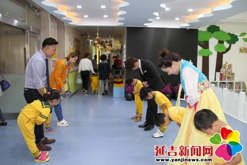 六一幼儿园朝鲜族传统问候礼仪