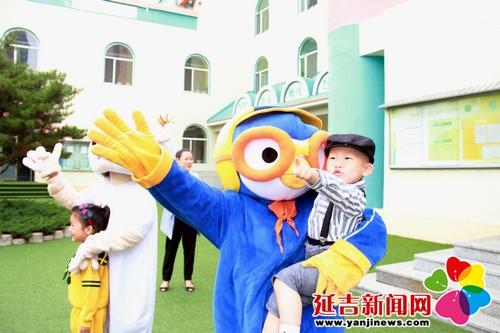六一幼儿园快乐游戏迎接新生入园