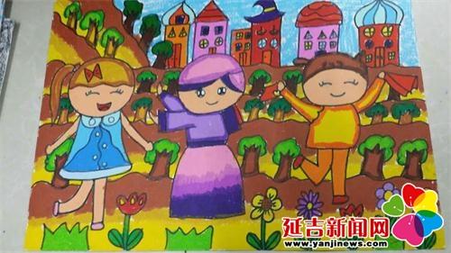 公园小学举行少儿创意美术大赛图片