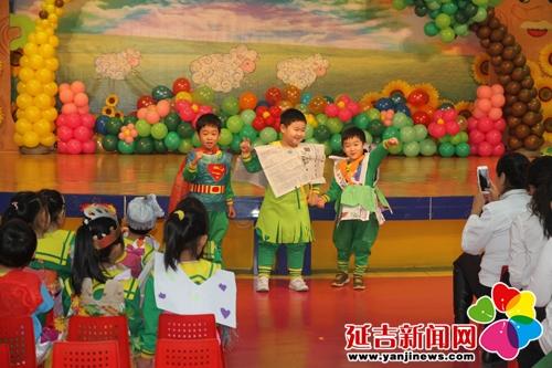 """向阳幼儿园开展""""亲情月""""环保亲子活动"""