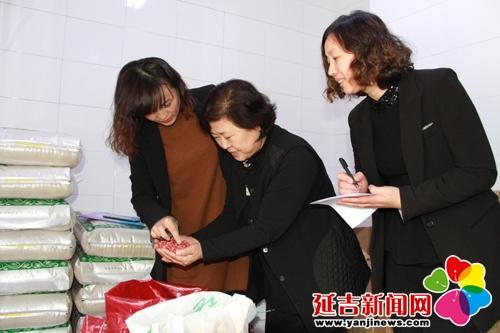 六一幼儿园开展食品安全专项自查自检