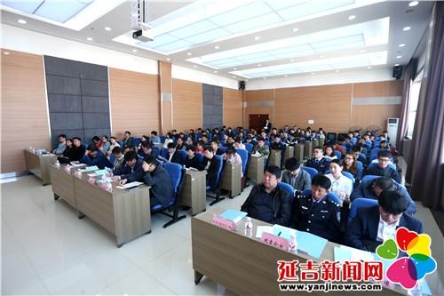 延吉新媒体联盟正式成立