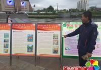 民旺社区积极参加安全生产宣传日活动