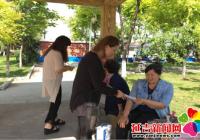 长青社区妇联开展禁毒宣传活动
