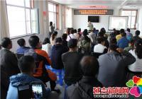 建工街道夏季防火知识讲座 应急演练在延虹社区开展