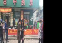 朝阳川司法所开展禁毒宣传活动