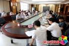 延吉市召开开发开放工作调度会
