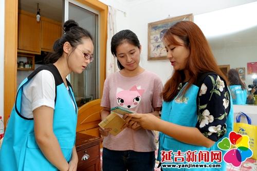 """""""四叶草""""工作人员向贾晓琳介绍募集善款的经过 王栋 摄"""