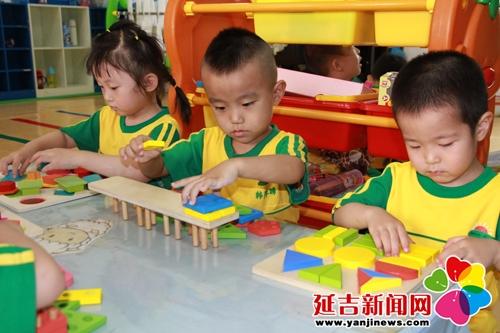 向阳幼儿园开展托班常规展示活动