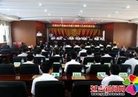 延吉市依兰镇召开第十九次党代表大会
