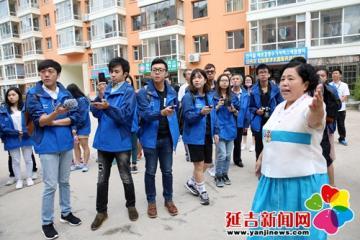 港澳媒体赴内地采访走进延吉 感受边疆民族文化