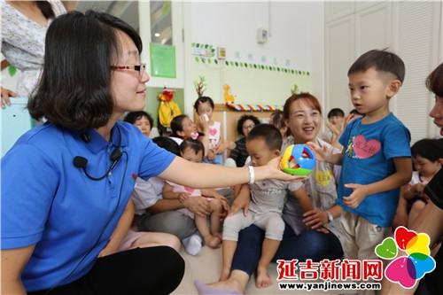 蓓蕾幼儿园开展新生亲子体验活动